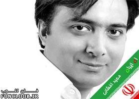 دانلود سرود ایران با صدای مجید اخشابی + متن شعر